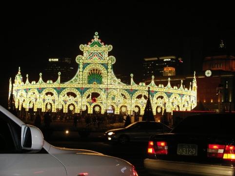 Seoul City Hall x-mas lights